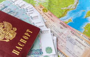 Как просто добраться в Крым на поезде. Единый билет + Видеоинструкция